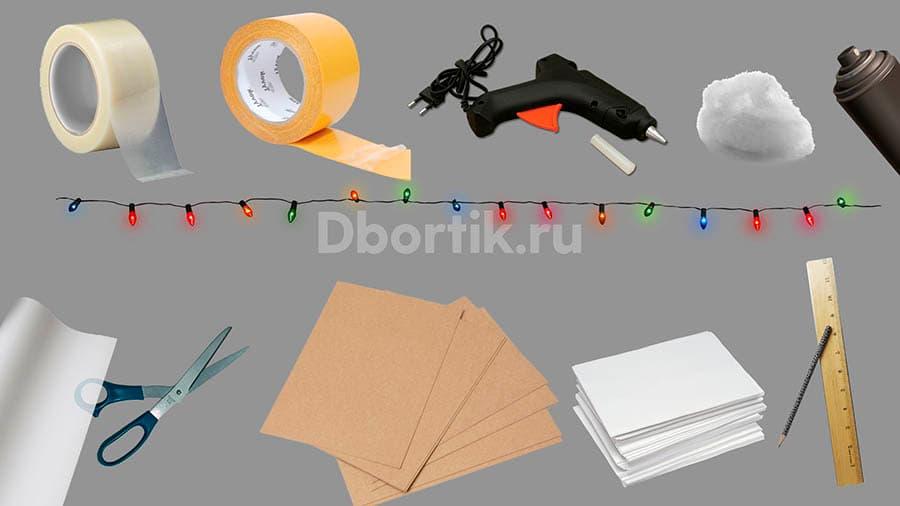 Список предметов для поделки новогоднего домика.