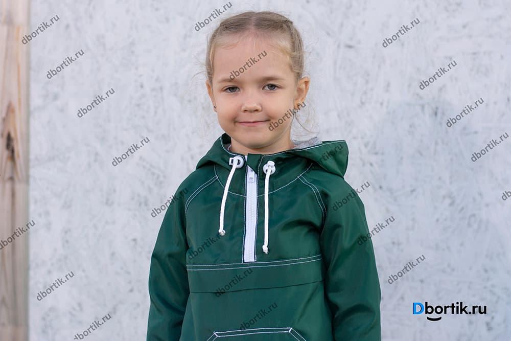 Мастер-класс по пошиву ветровки анорак на ребенка.