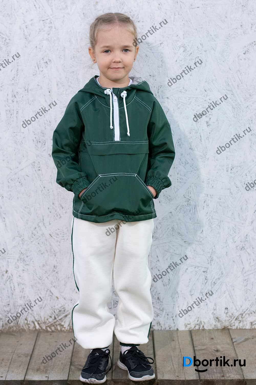 Детский костюм. Ветровка анорак и спортивные штаны.