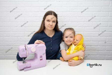 Пошив халата с капюшоном на куклу
