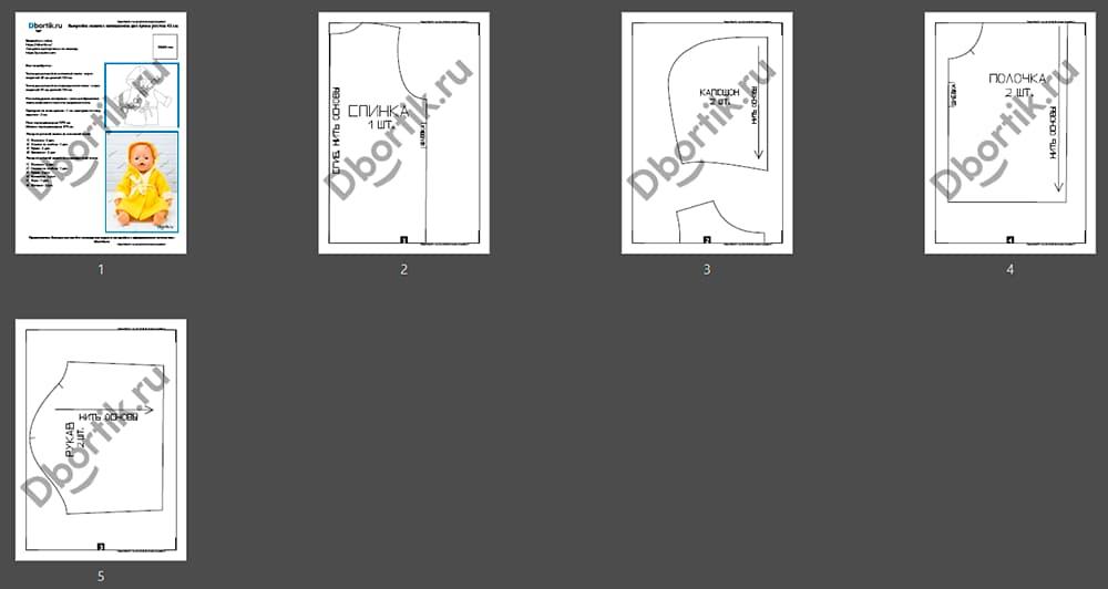 Обзор выкройки халата с капюшоном на куклу, 5 страниц.