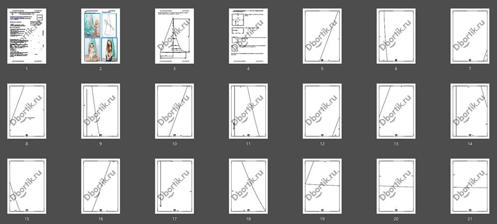 Обзор выкройки подвесных качелей кокон. Страница с 1 по 21.